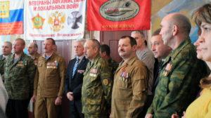 Ветераны боевых действий в ленобласти