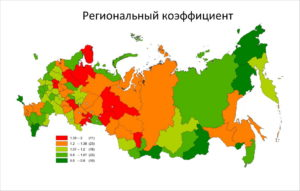 Какой Северный Коэффициент В Омске