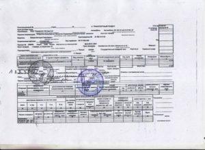 Является Ли Оттиск Печати Обязательным Реквизитом В Транспортной Накладной
