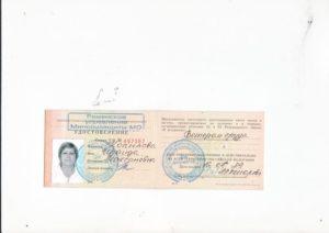Ветеран Труда В Свердловской Области Как Получить