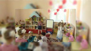Компенсация За Детский Сад В Калининграде