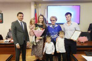 Субсидии Молодым Семьям Краснодарский Край 2020 На Улучшение