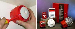 Косгу 2020 Услуги Охраны Пожарной Сигнализации