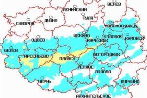 Город кимовск тульская область является ли чернобыльской зоной 2020год