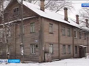 Аварийные Дома Петрозаводск 2020