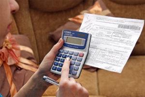 Субсидия На Оплату Коммунальных Платежей Оренбург 2020