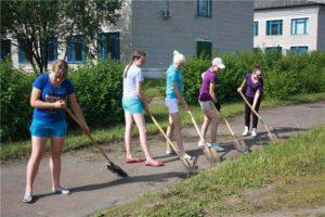 Трудовой Лагерь Для Подростков Москва