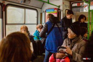 Компенсация Проезд На Городском Транспорте В Екатеринбурге Льгота Пенсионерам