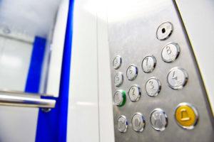 Тарифы На Лифт В Московской Области В 2020