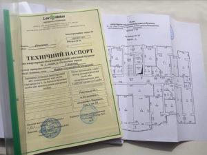 Где указано что не нужне технический план при продаже квартиры