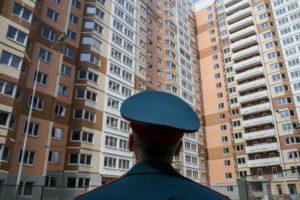 Строительство Жилья Для Военнослужащих В Москве В 2020 Году