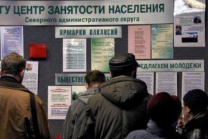 Пособие По Безработице В Мурманской Области В 2020 Году