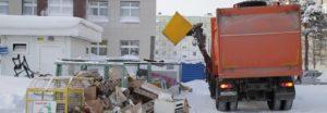 Вывоз мусора косгу 2020 223