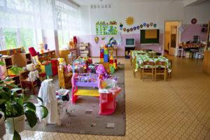 Платные Группы В Государственных Детских Садах Москвы
