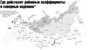 Районный Коэффициент В Татарстане