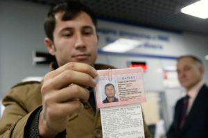 Фмс Работа Узбекистанцев В России