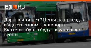 2020 Год Спб Проезд Ветеранов Труда На Общественном Транспорте