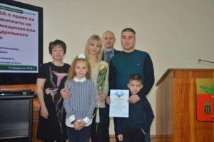 Молодая семья программа 2020 тульская область