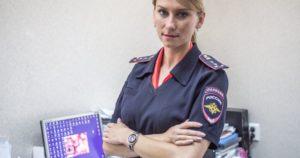 Зарплата Инспектора Миграционной Службы