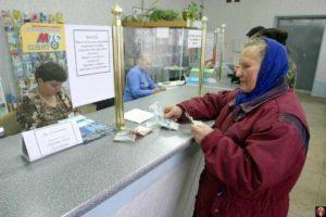 Какими Льготами Пользуются Пенсионеры В Белоруссии В 2020 Году