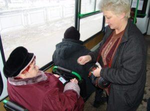 Розовый Проездной Для Пенсионеров В Кемеровской Области