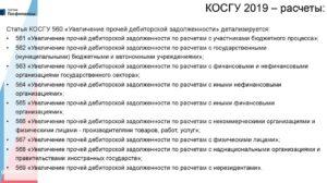 Кэк 730 И 830 Расшифровка 2020