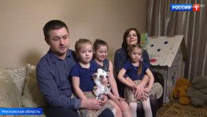 Земля для многодетных семей в московской области 2020