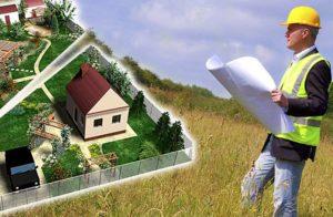 Как Оформить Межевание Общедолевого Земельного Участка