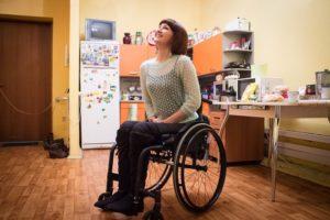 Жилье Для Инвалидов 2 Группы Казахстан 2020