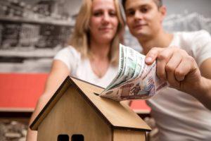 Сколько Лет Должна Быть Квартира В Собственности Перед Продажей В 2020 Году