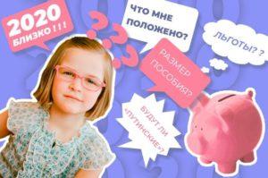 Будут Ли Давать Миллион За Третьего Ребенка В 2020 Году