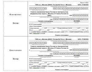 Реквизиты 46 Налоговой Для Оплаты Госпошлины 2020