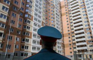 Выкуп служебного жилья в москве 2020