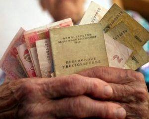 Суммы Монетизация Льгот Пенсионерам В 2020 Году В Москве Последние Новости