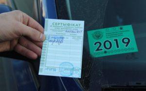 Как Проходить Техосмотр Автомобиля В Белоруссии В 2020 Году