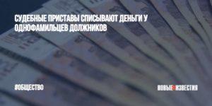Форумы Должников В Мфо 2020