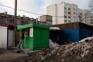 Реновация Хрущевок Спб Последние Новости 2020 Кировский Район