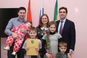 Жилье Молодым Семьям В Московской Области