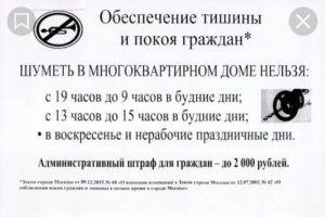 Закон Москвы О Проведении Ремонта В Многоквартирном Доме