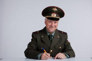 Сайт Мои Года Для Военных Пенсионеров