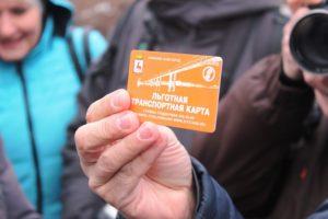 Льготные Проездные Билеты Для Пенсионеров В Нижнем Новгороде