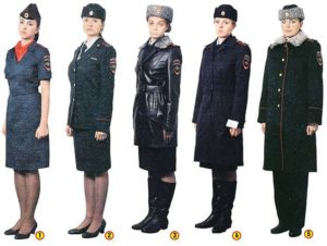 Можно ли носить форму полиции на пенсии