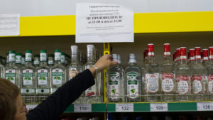 Со скольки продают алкоголь в архангельске