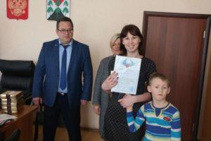 Программа молодая семья в тульской области 2020 условия