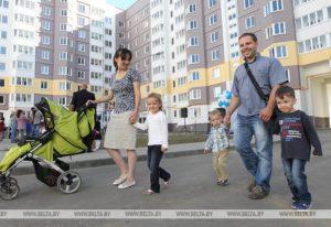 Статус Многодетной Семьи В Республике Беларусь В 2020 Году