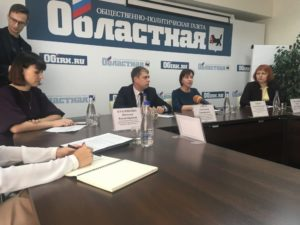 Субсидии В Белгородской Области 2020