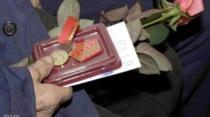 Ветеран Труда Ставропольского Края Как Получить 2020