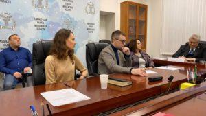 Взносы В Адвокатскую Палату Московской Области В 2020 Году