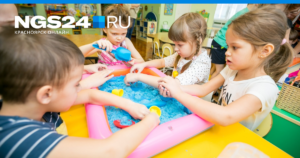 Компенсация За Детский Сад В 2020 Году Красноярск С 3 До 5