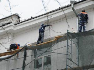 Оплата За Капремонт В Московской Области В 2020 Году